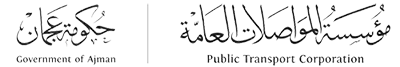 Ajman PTC logo